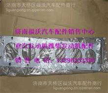 重汽曼MC11发动机汽缸垫/201V03901-0403