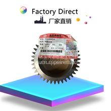 【东风天龙雷诺曲轴齿轮】/ 5010240920CD5010240920