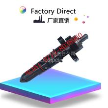 重庆康明斯配套原装喷油器30761303076130