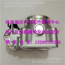 F01R00Y019  BOSCH博世电子节气门/F01R00Y019