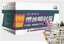 H61AG26081305杭发船机工程机械喷油泵总成/H61AG26081305