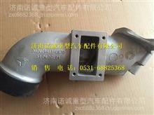 202V09411-0870重汽曼MC11中冷器后进气管/202V09411-0870