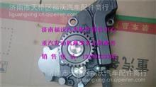 VG1500070021A 中国重汽发动机机油泵总成/VG1500070021A