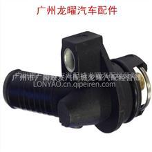 福特蒙迪欧MK3 2.0 2.2 节温器/1128018 XS7Q-6L635-AE JWQFD005 XS7Q-6L6 