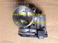 VG1560110402重汽天然气电子节气门/VG1560110402