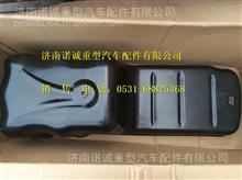 200V05800-6370重汽曼MC11发动机油底壳总成/200V05800-6370