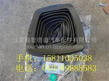 福田戴姆勒欧曼1424217300003换挡杆防尘罩ETX/1424217300003