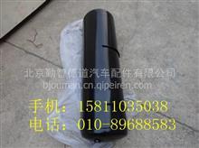 福田戴姆勒欧曼132713568001740L储气筒/132713568001740L