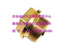 VG2600150108 重汽油底壳螺丝/VG2600150108