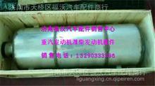 WPSCR-001 潍柴原厂催化消声器 SCR箱/612640130145