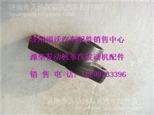 VG1092080001 重汽天然气火花塞衬套压块/VG1092080001