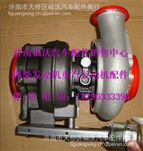 VG1034110096 重汽天然气废气涡轮增压器/VG1034110096