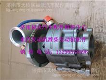 HG1242110021杭州斯太尔柴油机400马力涡轮增压器/HG1242110021