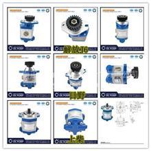 原厂配套/合肥力威、合潍/转向泵、齿轮泵/3406N-001
