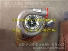 VG1095110011重汽废气涡轮增压器/VG1095110011