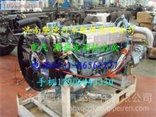 重汽豪沃HOWO375马力欧二WD618发动机总成/重汽发动机总成