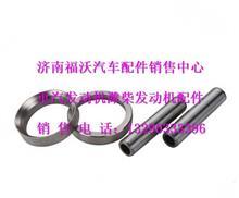 612600040113 维柴WD615发动机气门导管/612600040113