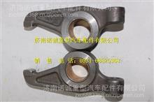 中国重汽豪沃EGR四气门发动机排气门摇臂/VG1540050033