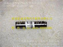 VG1560040031重汽D10发动机气门导管/VG1560040031