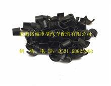 VG1500050025重汽EGR二气门发动机气门锁夹/VG1500050025