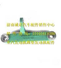 重汽D12发动机油泵辅助支架VG1246080041/重汽D12发动机油泵辅助支架VG1246080041