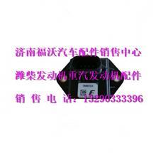 重汽天然气发动机环境温度传感器/VG1540090002