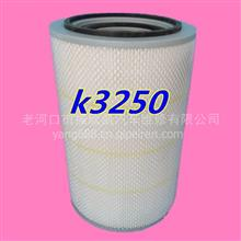 K3250千洗牌水洗空气滤芯商用车乘用车空气滤芯/K3250 1109ZB1-020/030 AA02958