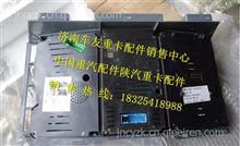 WG9125589001重汽豪卡组合仪表