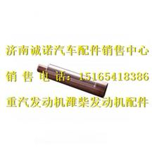 重汽EGR4气门喷油器衬套VG1092040306A/重汽EGR4气门喷油器衬套VG1092040306A