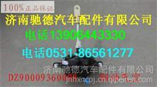 陕汽德龙新M3000前制动气室 供应德龙M3000前桥后桥总成/DZ90009360008