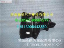 陕汽德龙新M3000上卧铺支架 供应德龙M3000驾驶室配件/DZ15221570013