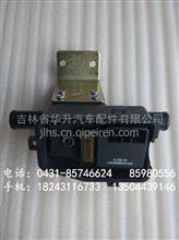 济南重汽豪沃原厂暖风水阀总成/WG1642840001