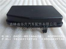 济南重汽豪沃原厂暖风水阀盖/WG1642840001