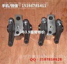 康明斯4D102E-1-A拆解-组装及注意事项详解(精选)摇臂/进气摇臂3910811排气摇臂3910810推杆3284377缸垫