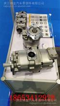 小松齿轮泵705-12-37040/705-12-37040