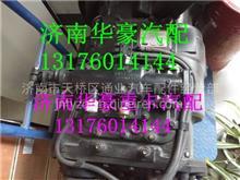 变速箱前壳 变速箱壳体 变速器前壳 变速器中壳/AZ2220000806 AZ2220010803 AZ2220010501