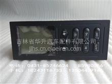 济南重汽豪沃A7暖风操纵面板/WG1664820003