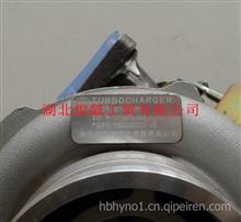 【1118BF8-040/HD76-160B】东风风神EQH160马力发动机涡轮增压器/1118BF8-040/HD76-160B