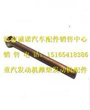 重汽HOWO发电机拉紧螺丝VG1500090039/重汽HOWO发电机拉紧螺丝VG1500090039