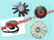 硅油风扇离合器总成东风康明斯1308060-K400-A/东风康明斯硅油风扇离合器总成1308060-K400-A