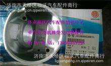 潍柴 WD615活塞/612600030011