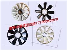 厂家直销风扇叶潍柴动力61800061056/潍柴动力风扇叶61800061056