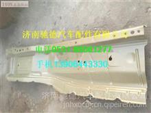 陕汽德龙新M3000右纵梁总成 供应德龙M3000驾驶室配件 /DZ1644270120