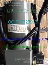 豪沃T7/A7驾驶室举升泵电机WG9925820031/豪沃T7/A7驾驶室举升泵电机WG9925820031