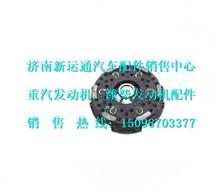 重汽HOWO430拉式大孔原厂配套离合器压盘总成/AZ9725160100