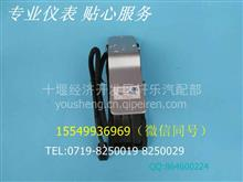 37G2-11080玄宇电子油门加速踏板(大)/37G2-11080