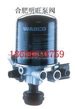 WABCO空气干燥器厂家配件电话18608618759/各种车型刹车泵总成批发零售