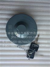 济南重汽豪沃原厂油箱盖总成/AZ9112550213