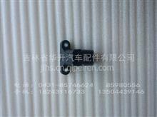 济南重汽豪沃驾驶室锁止信号开关/WG1642440052