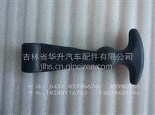 北京福田(戴姆勒)欧曼电瓶橡胶挂钩/1417036100008